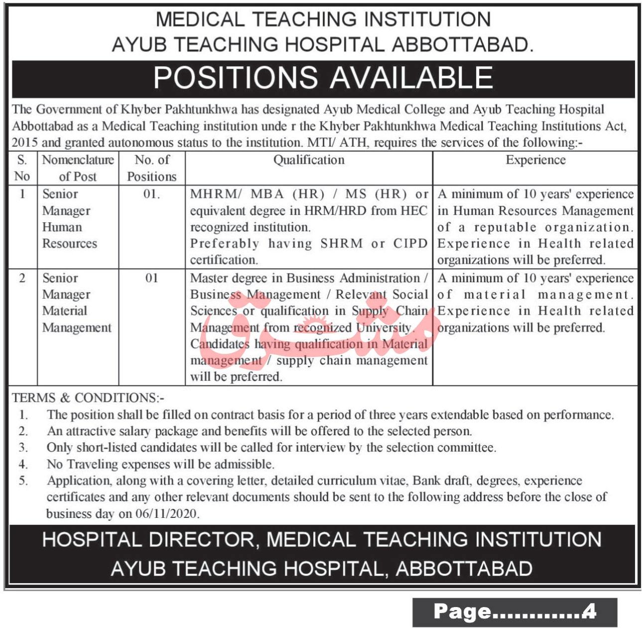 Ayub Teaching Hospital Abbottabad Jobs 2020