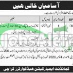 Join Pak Army Jobs 2020