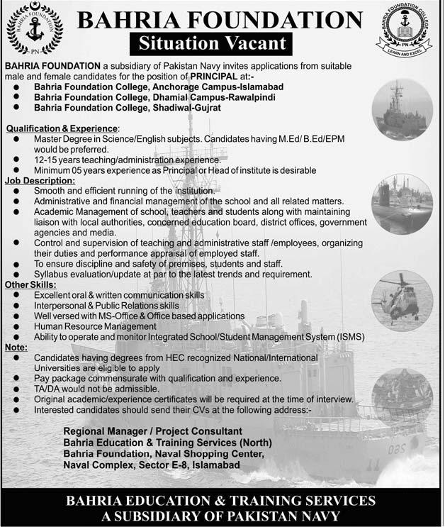 Bahria Foundation Islamabad Jobs 2020