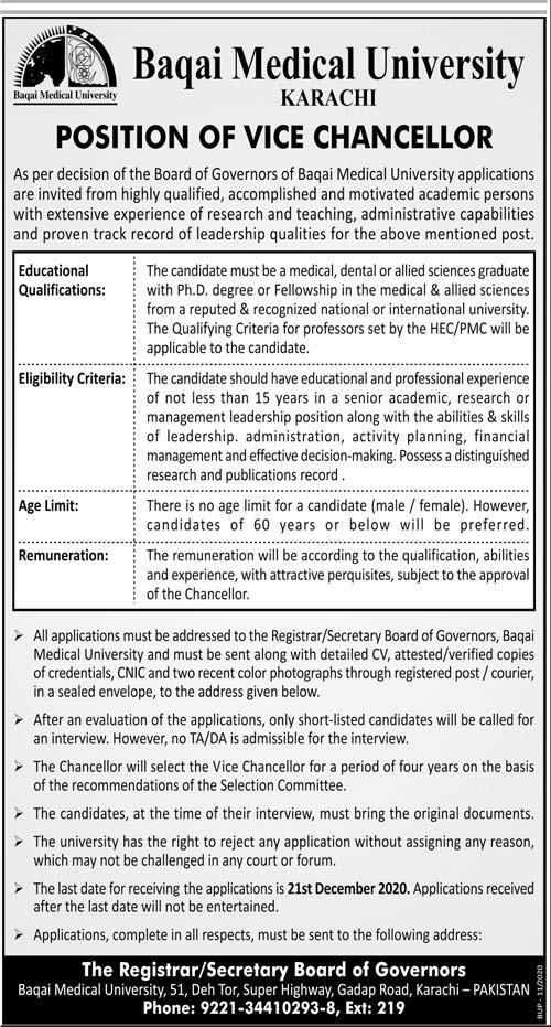 Baqai Medical University Jobs 2020