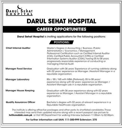 Darul Sehat Hospital Jobs 2020