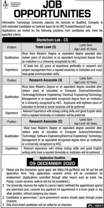 ITU Jobs November 2020