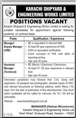 Manager and Assistant Manager Jobs