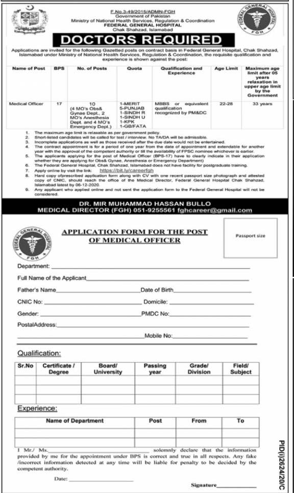 Ministry of National Health Services Jobs 2020