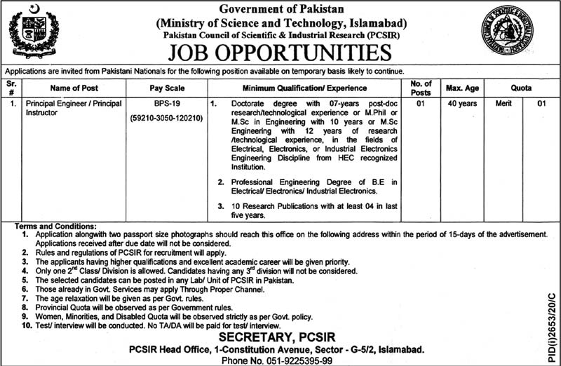 Ministry of Science and Technology MOST Jobs 2020