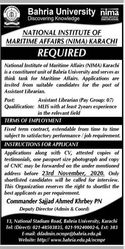 National Institute of Maritime Affairs Jobs 2020National Institute of Maritime Affairs Jobs 2020