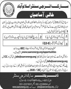 SEC Islamabad Jobs 2020