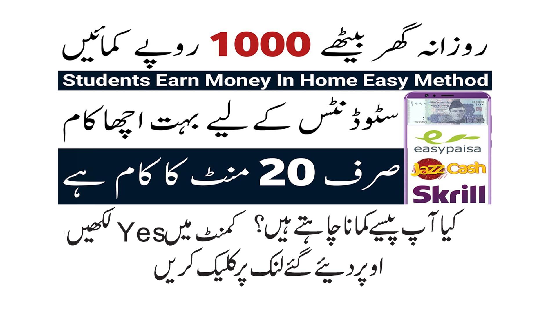 Top 15 Easy Ways to Make Money Online