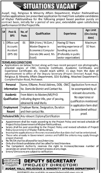 Auqaf and Religious Affairs Department KPK Jobs 2020