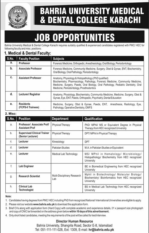 Bahria University Medical and Dental College Karachi Jobs 2020