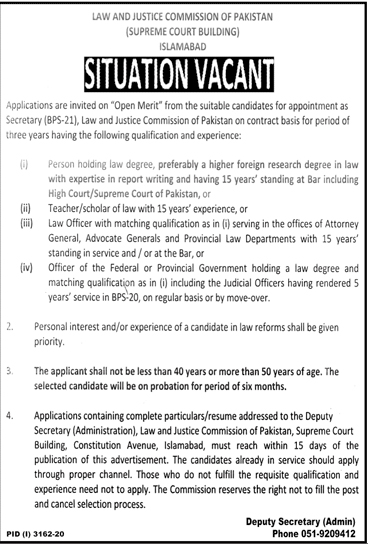 Law and Justice Commission of Pakistan Jobs 2020