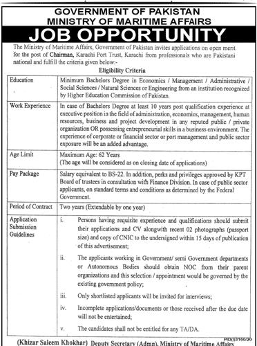 Ministry of Maritime Affairs Pakistan Jobs 2020