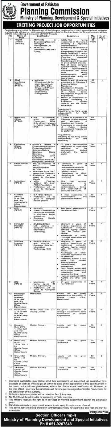 Planning Commission PC Jobs 2020