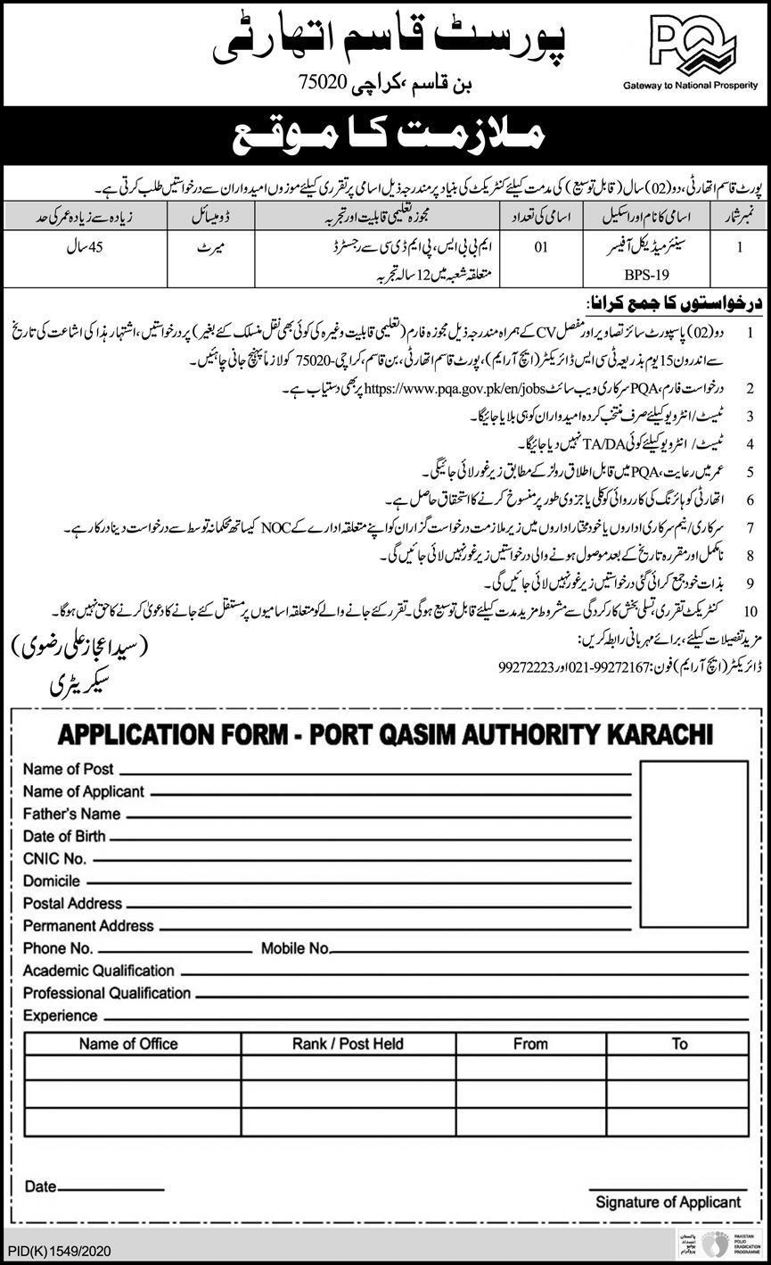 Port Qasim Authority PQA Jobs 2020