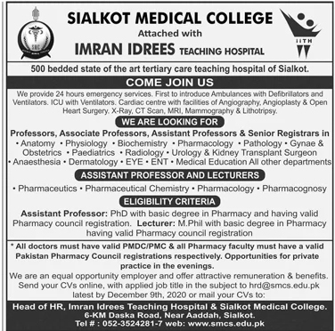 Sialkot Medical College SMC Jobs 2020