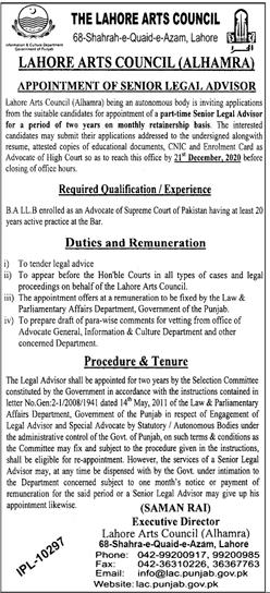 Lahore Arts Council Jobs 2020