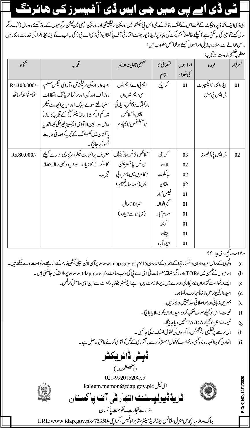 Trade Development Authority of Pakistan TDAP Jobs 2020