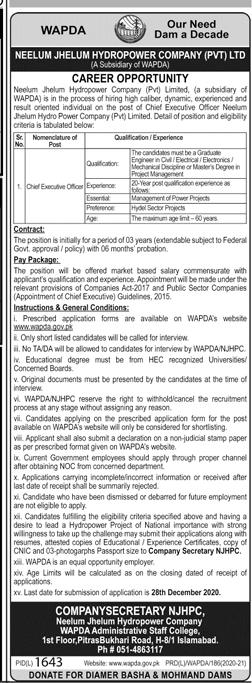 Wapda Jobs 2020